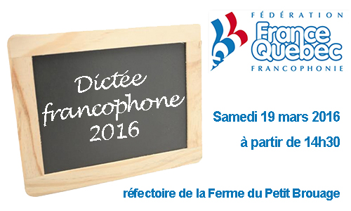 Dictée franco-québécoise pour ne pas fauter !
